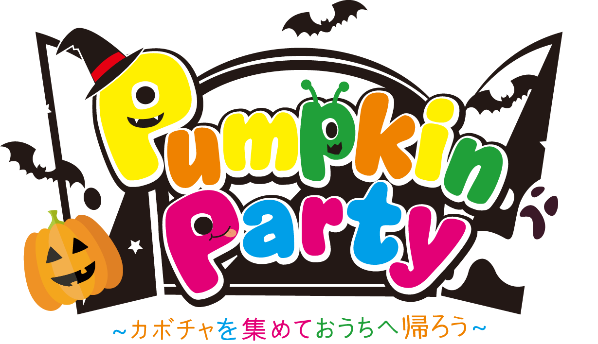 pumpkinparty_logo