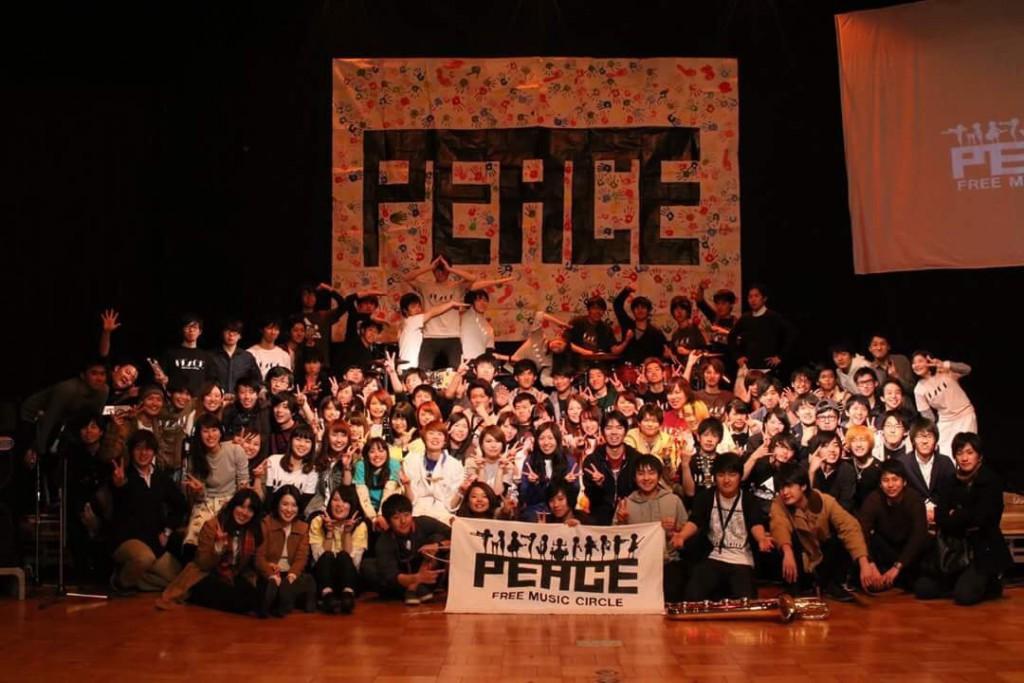 17BKC_Peace_ed02