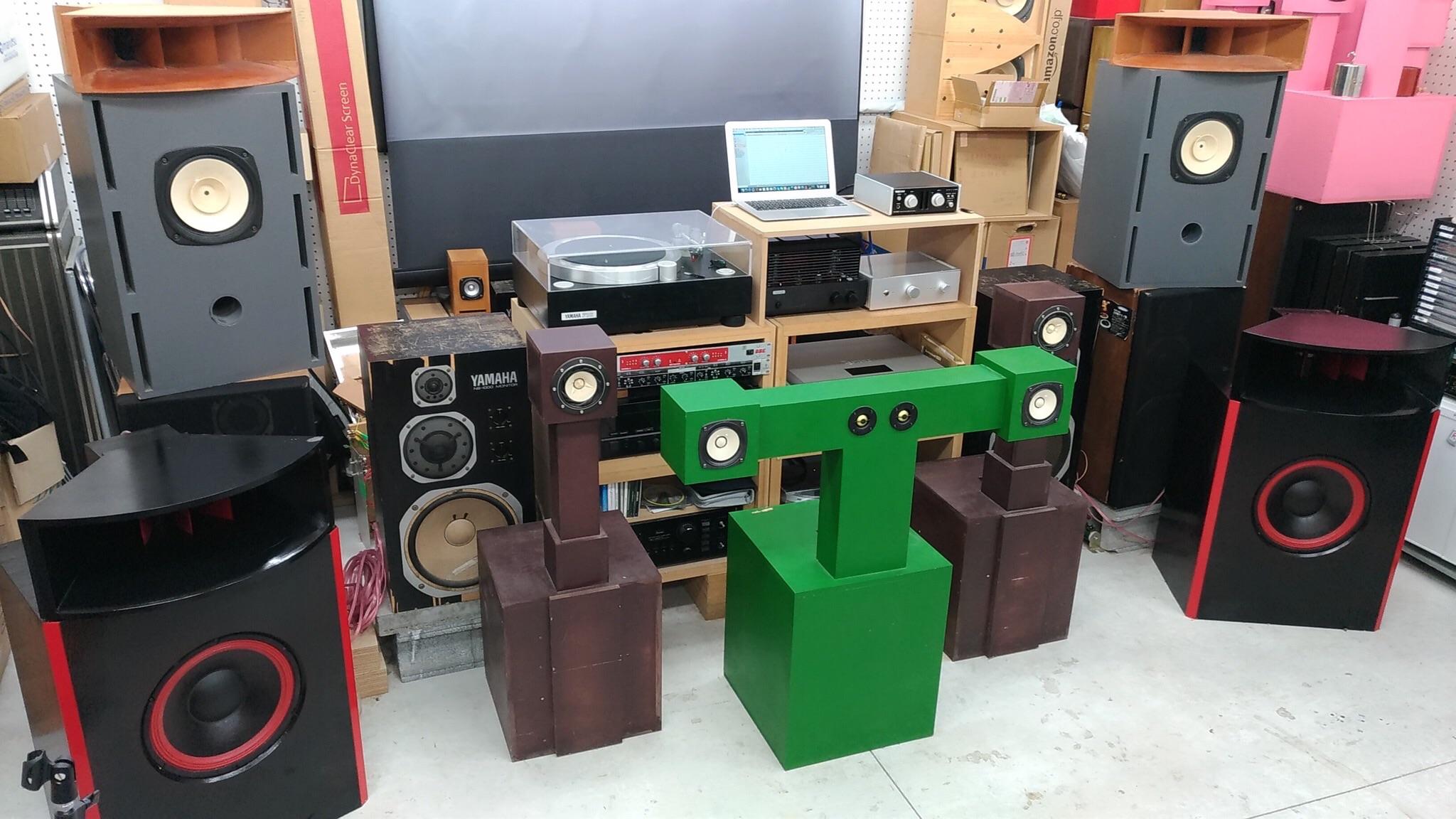 K-41音響工学研究会