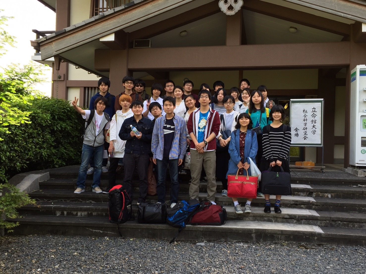K-21社会科学研究会
