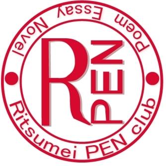 K-28立命PENクラブ