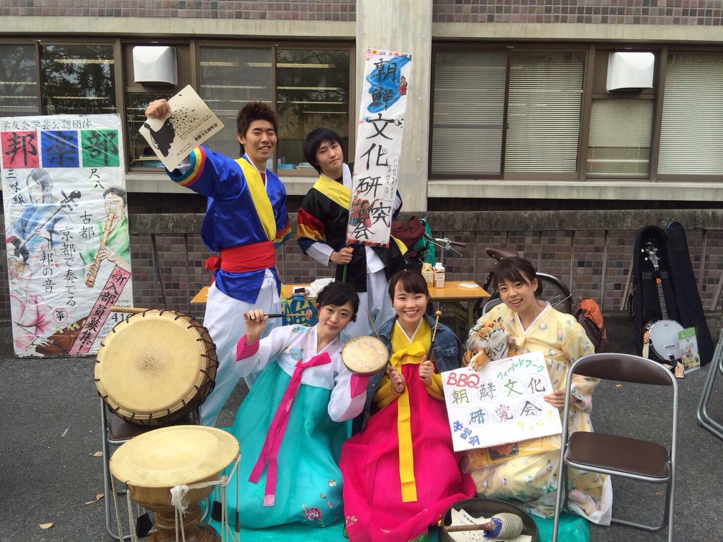 K-35朝鮮文化研究会