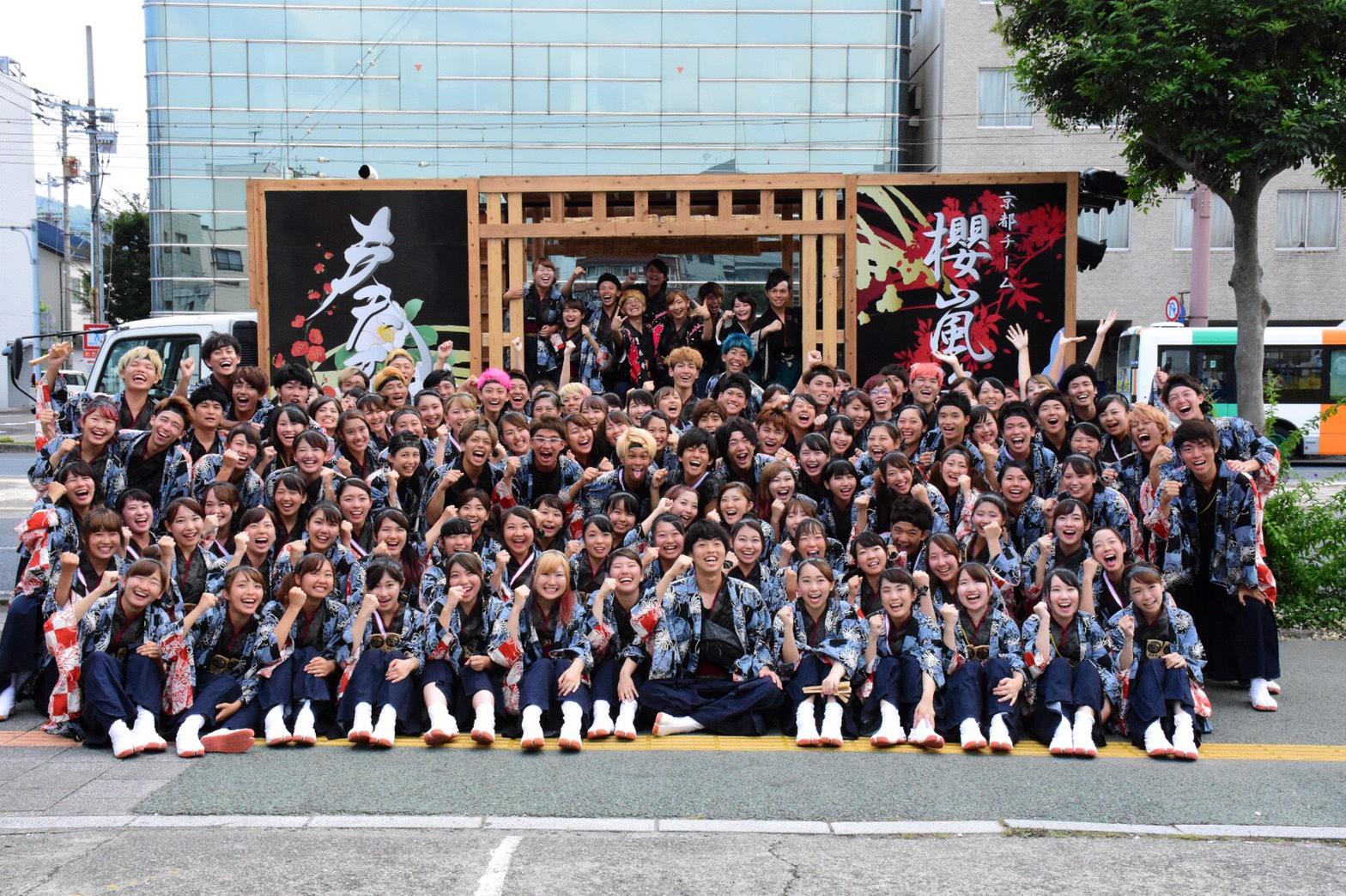 K-3京都チーム「櫻嵐洛」