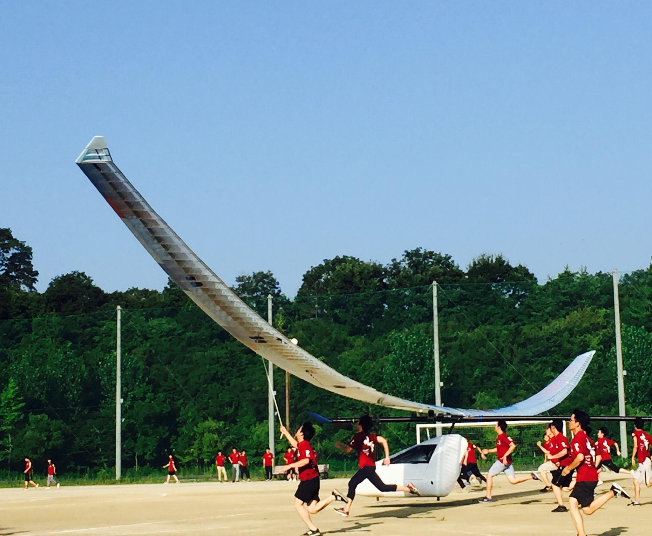 B-19.20立命館大学飛行機研究会