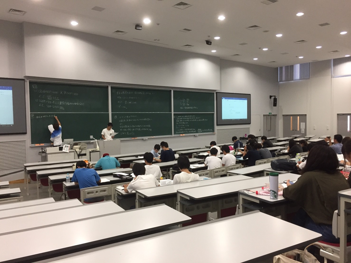 B-31経済学研究会
