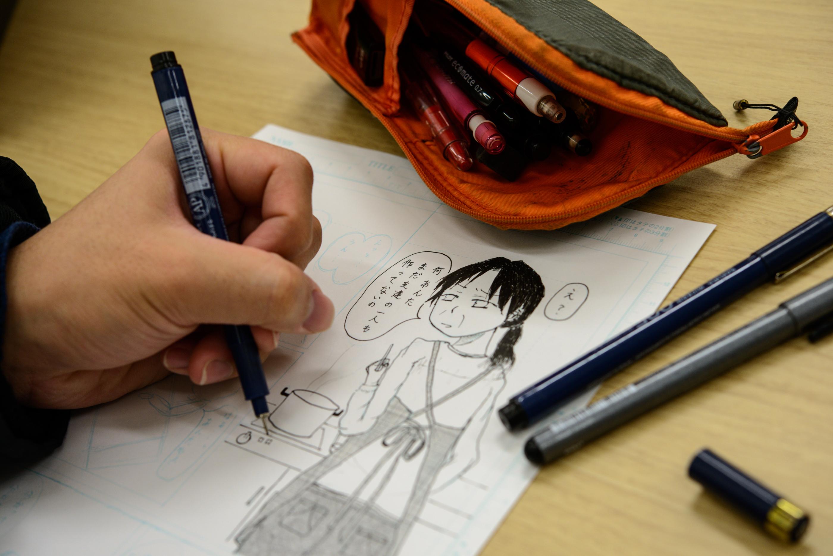 立命館大学 Pating&Comics